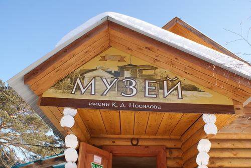 muzei_nosilova