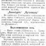 iz-sovetskoi-rossii