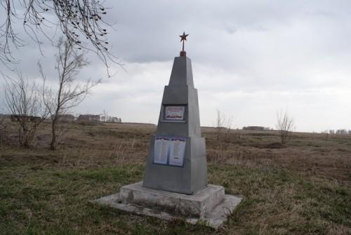 обелиск, который в реестре памятников не значится