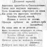 kirgiz-1
