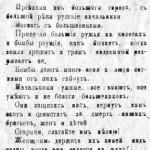 kirgiz-2