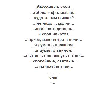 20-letnie-sny