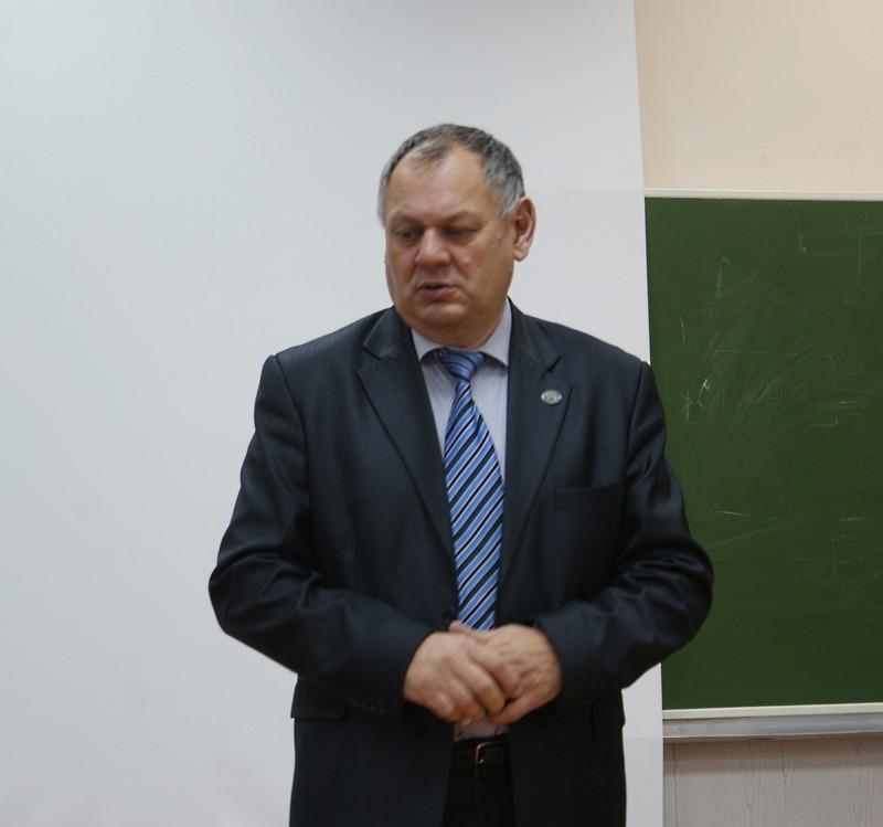 Курганское отделение РГО
